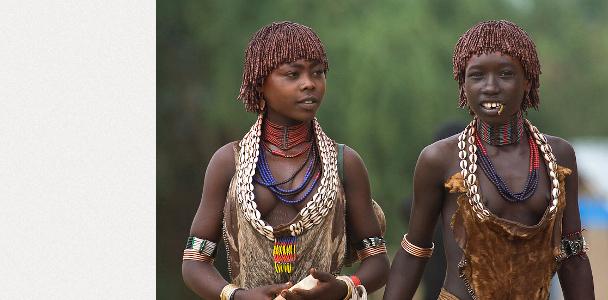 Турми, Етиопия