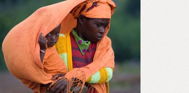 Дизи, Етиопия