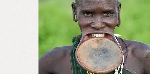 Сури, Етиопия